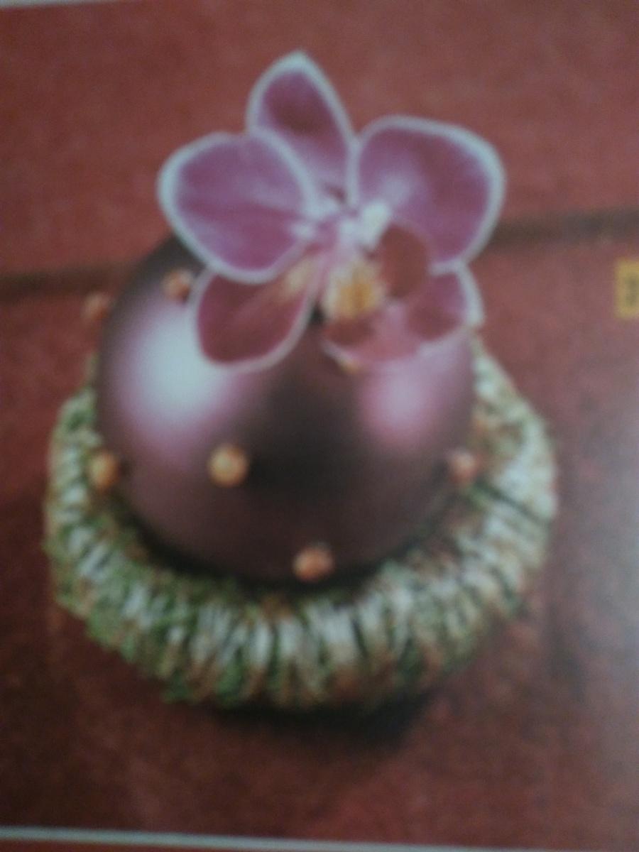 Boule de Noël décorée